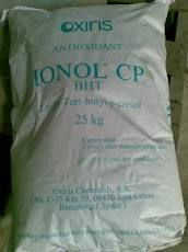 Butylated Hydroxy Tolu